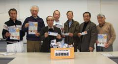 日本の医療を考えるクイズ 応募総数8091通 過去最多に