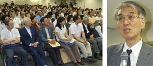 福島原発事故 京大原子炉実験所 小出裕章氏講演に280人 放射線被害 直視を