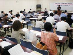 県社保協が総会 自治体キャラバン軸に運動をより大きく 新会長に吉岡正雄副理事長