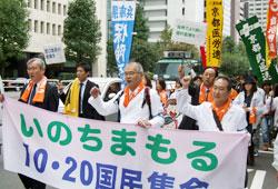 10・20集会 被災者・国民の命守れ 全国から医療関係者5500人参加