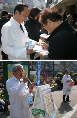 協会が元町駅前で街頭宣伝  〝窓口の負担 軽くして〟  白衣での訴えに署名相次ぐ