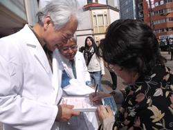 元町駅前で署名を呼びかけ  「安心の医療つくろう」