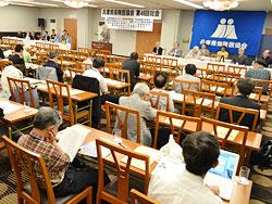 患者負担軽減・社会保障の拡充を 第46回総会を開催<br />京都大学iPS細胞研究所講師 櫻井英俊氏が記念講演