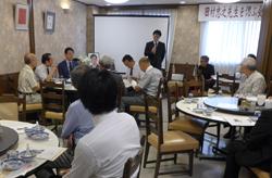 田村忠之先生を偲ぶ会  先生と協会の歩み振り返る
