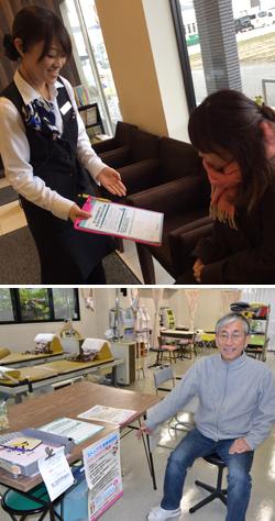 ストップ 患者負担増 署名「私も集めてます」インタビュー(4)