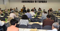第87回評議員会を開催 患者負担増ゆるさない <br/>新理事長に西山裕康先生を選出