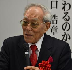 第88回評議員会 特別講演「新自由主義の自滅」  <br/>日本を福祉型資本主義の国に  <br/>日本金融財政研究所 所長 菊池 英博氏