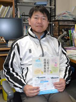 インタビュー(1) 今こそストップ!患者負担増署名 <br/>まず医療者が学び問題知らせよう 淡路市・大橋医院  大橋 明先生