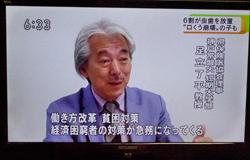 学校歯科治療調査 <br/>口腔崩壊の子ども推定1800人 <br/>NHK関西ニュースのトップで報道