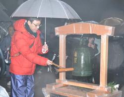 阪神・淡路大震災から23年 被災者の生活復興の実現を<br/>借り上げ住宅追い出し裁判の闘い共有