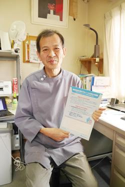 みんなでストップ!患者負担増 インタビュー(10)(最終回)  <br/>もう一回り署名に協力を 三田市・中西歯科医院  中西  透先生