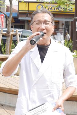 消費税増税中止求め元町駅前で街頭宣伝 <br/>「10%ストップ!」声広げよう