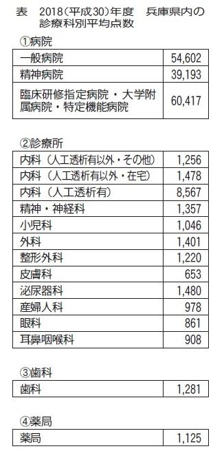 180705審査.jpg